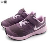 《7+1童鞋》中童 NIKE STAR RUNNER  (PSV) 輕量 透氣 網步 慢跑鞋 運動鞋  F835  紫色