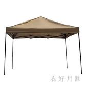 帳篷車載3×3擺攤雨棚折疊便攜四腳傘伸縮遮陽棚車頂遮陽篷 FF1805【衣好月圓】
