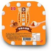 桂冠森永牛奶糖包餡小湯圓200g