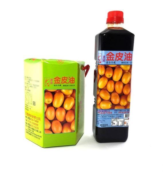 【JC Beauty】全家當天出貨 台灣製造 友慶 金皮油  兩款任選  超商最多四瓶