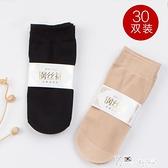 襪子 短絲襪子女鋼絲襪夏季薄款防勾絲肉色天鵝絨水晶絲襪女短春秋耐磨