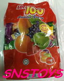 sns 古早味 一百份 水果軟糖 水果QQ糖 綜和水果QQ糖 1公斤 約150顆(另有芒果口味) 馬來西亞進口