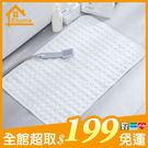 ✤宜家✤浴室吸盤防滑PVC地墊 淋浴間止滑墊 廁所腳踏墊