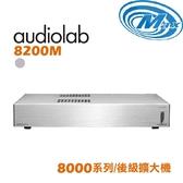《麥士音響》 audiolab傲立 8000系列 後級擴大機 8200M 2色