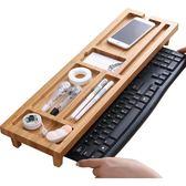 竹質置物架家用桌面小物件收納宿舍懶人鍵盤架子多功能整理置物架 英雄聯盟igo