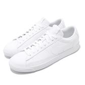 Nike 休閒鞋 Blazer Low LE 白 全白 男鞋 運動鞋 皮革 【PUMP306】 AQ3597-100