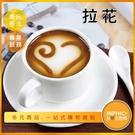 INPHIC-咖啡模型  拉花杯 咖啡拉花愛心 拉花咖啡杯 拉花 牛奶-IMFL003104B