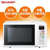 ~SHARP 夏普~25L 微電腦燒烤微波爐R T25JG