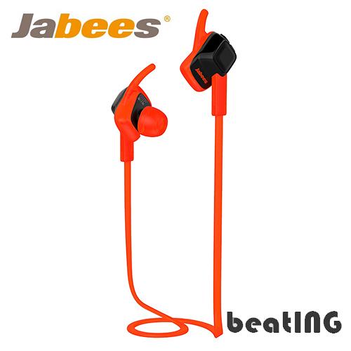 Jabees Beating 藍牙4.1 運動防水 耳塞式耳機 藍牙耳機 - 橘色