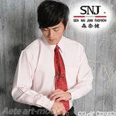 【S-08-3】森奈健-專業自信辦公室男長袖襯衫(淺粉紅)。(上班族制服 OL粉領套裝 專業形象)