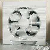 通風扇10寸廚房窗式排風扇排油煙 家用衛生間強力墻壁抽風機LX220v 潮人女鞋