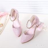 T臺走秀美麗公主鞋紅地毯女童演出唱歌比賽穿的小皮鞋兒童高跟6歲 SN1731【夢幻家居】