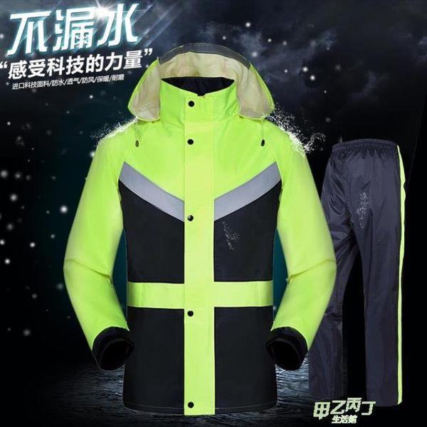 雨衣 成人雨衣雨褲套裝防水電動車摩托車雙層加厚雨披男女騎行分體雨衣