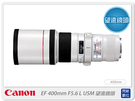 Canon EF 400mm F5.6 L/ F5.6L USM 超望遠定焦鏡頭(400 5.6;公司貨)