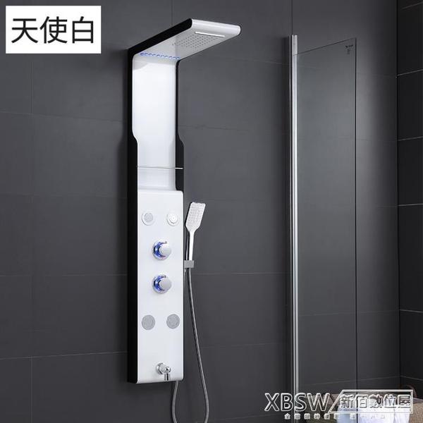 淋浴柱彩色歐式淋浴花灑套裝淋浴屏淋浴柱304不鏽鋼沐浴屏全銅柱CY『新佰數位屋』