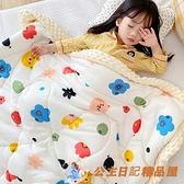 兒童被子秋冬午睡蓋被嬰兒小被子新生加厚寶寶棉被四季通用【公主日記】