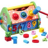 益智拼圖數字立體木質制拼圖男女孩寶寶早教益智力嬰幼兒童玩具 貝兒鞋櫃