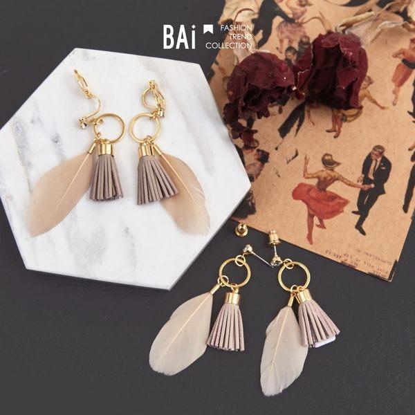 耳環 小流蘇羽毛單鑽耳針&夾式耳環-BAi白媽媽【180065】