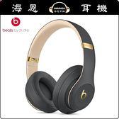 【海恩數位】美國 Beats Studio3 Wireless 藍牙無線耳機 魅影灰 公司貨