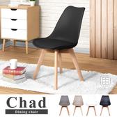 【Hampton 漢汀堡】查德北歐軟墊休閒椅-多色可選黑色
