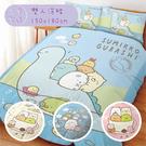 【角落生物】雙人涼被 5x6 正版授權 台灣製 *華閣床墊寢具*