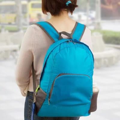 【全館5折】WaBao 可折疊防水雙肩包 =Z03122=
