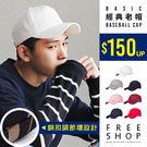 老帽 Free Shop【QFSOH15127】韓國風潮流復古素面素色銅釦環硬挺老帽 板帽 棒球帽 鴨舌帽 軍帽 情侶款