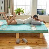 單人床墊 加厚1.5m床雙人折疊地鋪睡墊1.8m單人學生宿舍海綿床褥子定制【全館免運】