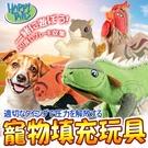 📣此商品48小時內快速出貨🚀》happy tails》可愛壓力解放寵物填充動物玩具-虎鯨/槌頭鯊(限宅配)
