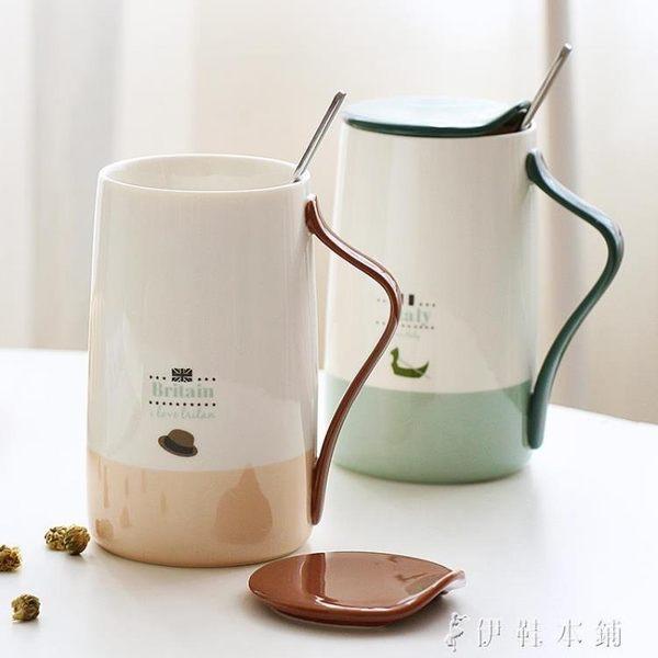 家品創意清新骨瓷馬克杯帶蓋勺簡約文藝大容量情侶陶瓷水杯子 伊鞋本铺