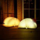 小夜燈創意木質led書燈折疊充電便攜小夜燈書本燈睡眠臥室發光翻頁檯燈