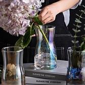 小花瓶玻璃插花寬口簡約花器漸變幻彩桌面擺件時尚【古怪舍】