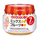 日本 KEWPIE C-75 綜合水果泥70g (7個月以上適用)