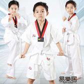 跆峰純棉跆拳道服兒童訓練服裝成人長袖短袖