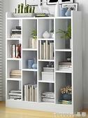 書架 書架簡約落地簡易經濟型客廳置物架家用學生臥室儲物收納小書柜子 晶彩 99免運