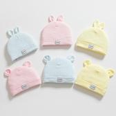 嬰兒帽新生嬰兒帽子秋冬季0-3-6月純色棉帽初生嬰幼兒胎帽寶寶帽春秋天