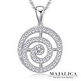 925純銀項鍊 Majalica 純銀飾「閃耀迴旋」鋯石*單個價格* 附保證卡