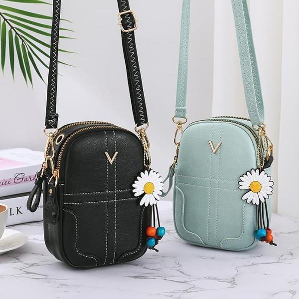 手機包 迷你小包包女款斜背包/側背包2020年新款女包減齡夏季百搭潮雙拉鏈手機包