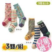 外貿日單 兒童春秋襪子 男童女童 寶寶中筒襪 防滑襪 9-19