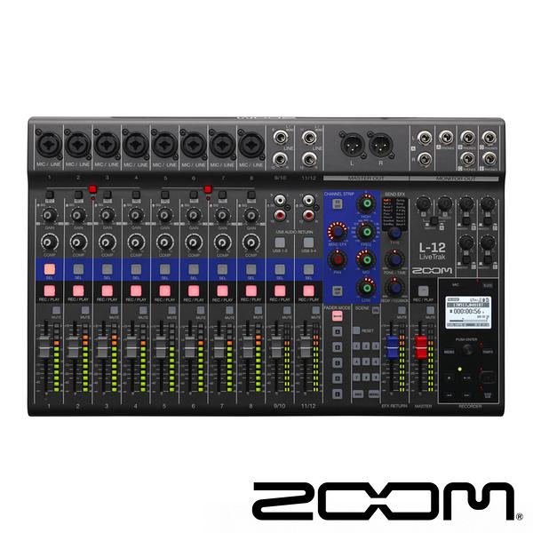 ZOOM LiveTrak L-12 12軌數位混音機 可內置SD卡錄音 USB錄音介面 兼容iOS設備 【公司貨】