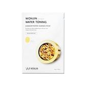 韓國 WONJIN EFFECT原辰 黃金膠囊面膜(30g)【小三美日】