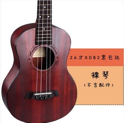 26寸黑包邊 尤克裏裏 桃花心木小吉他 烏克麗麗 ukulele夏威夷琴(XD82 單琴)-炫彩腳丫折扣店