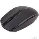 無線滑鼠黑白兩款 游戲滑鼠筆記本滑鼠 電腦滑鼠一米陽光