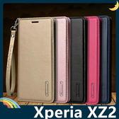 SONY Xperia XZ2 Hanman保護套 皮革側翻皮套 隱形磁扣 簡易防水 帶掛繩 支架 插卡 手機套 手機殼