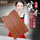 烏檀木菜板實木家用砧板整木長方形切菜板廚房案板刀占板  萌萌小寵igo