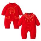 刺繡拜年中國結大紅連身包屁衣 兔裝 新生兒 寶寶 童裝 拜年服 過年 大紅 新年 橘魔法 現貨