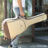 吉他包41寸加厚雙肩背包40寸民謠古典吉他袋39寸木吉他套38寸琴包  潮流前線