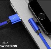 數據線 iPhone6數據線蘋果6s加長5s手機7Plus充電線8X器快充彎頭原裝