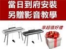 小新樂器館 SP280 KORG 全台當日配送 電鋼琴88鍵 SP-280【含琴架琴椅延音踏板原廠保固】