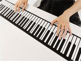 電子軟手卷鋼琴88鍵盤加厚專業版成人便攜式女初學者練習入門折疊